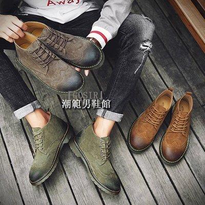 『潮范』 S10 馬丁靴男靴高幫鞋真皮韓版雕花復古英倫短靴中幫工裝鞋戶外登山靴GS947
