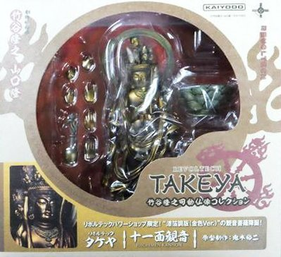 日本正版 海洋堂 輪轉可動 竹谷隆之 013EX 十一面觀音 金色漆箔調版 佛像模型 日本代購