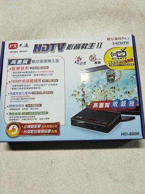 我要買 我要安裝 我要更換 我要修 數位電視機上盒 數位電視盒 天線 (免費收訊)全新 安裝 維修理