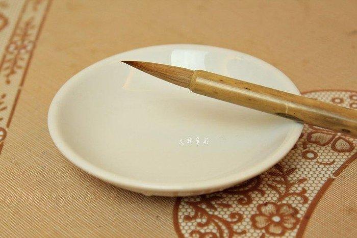 韓非子小舖~ 4吋瓷製小碟子/調色盤/瓷盤/小瓷碟(10.2CM)