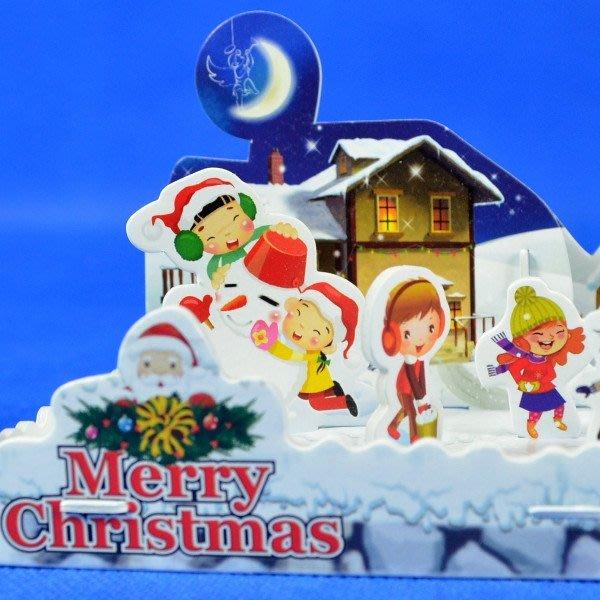 佳廷家庭 親子DIY紙模型3D立體拼圖贈品獎勵品專賣店 聖誕節萬聖節 袋裝聖誕節禮物系列3 卡樂保