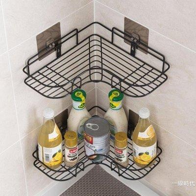 浴室置物架免打孔轉角置物架衛生間三角架浴室壁掛沐浴露洗發水收納架