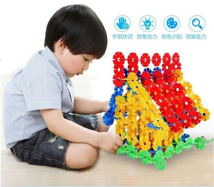 雪花片兒童玩具大號積木幼兒園