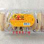 【芊恩零食小舖】蘇記 老婆餅(鳳梨口味) 8入 360g/盒 75元 (蛋素) 超夯人氣商品團購美食 活動派對 古早味