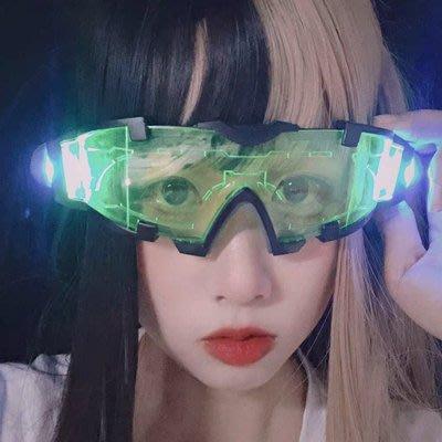 抖音配飾日系原宿凹造型蹦迪少女孩LED發光科技感超酷炫護目眼鏡