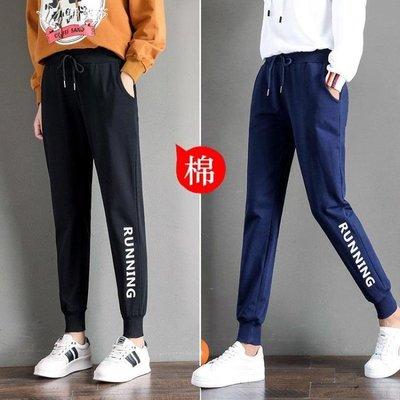 【蘑菇小隊】運動褲女夏韓版寬鬆哈倫褲新款秋裝學生百搭休閒褲子-MG32489