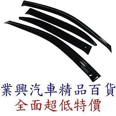 MAZDA 馬自達 6 2006年前 全方位通風防霧晴雨窗 四片式 (FMTMAZ-006)【業興汽車精品百貨】