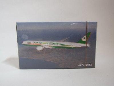 {包鑽生活網} 全新 長榮航空 波音777-300ER 飛機  收藏品 撲克牌 只要$80 桃園市