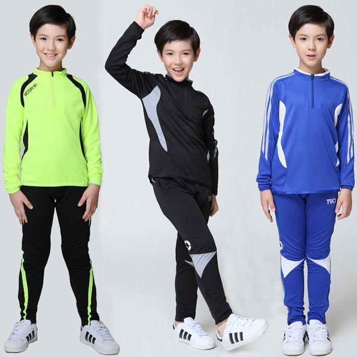 新款中小學生足球訓練服 長袖套裝 男兒童小孩足球服套裝 籃球服 速幹和透氣吸汗 團購定制