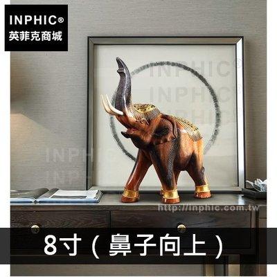 INPHIC-擺設招財藝品泰國擺飾裝飾...