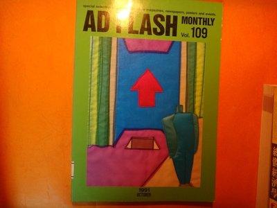 【愛悅二手書坊 23-39】ADILASH  MONTHLY  Vol.109     1991 OCTOBER