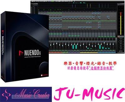 造韻樂器音響- JU-MUSIC - STEINBERG Nuendo 6 SEQUEL  WAVELAB 7 編曲 錄音軟體 另有教育版