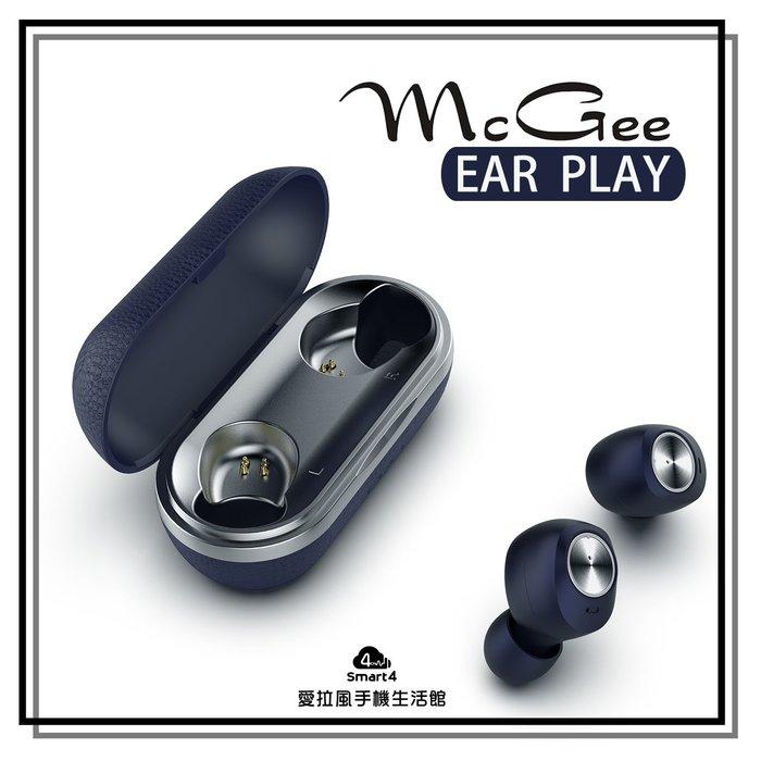 【台中愛拉風真無線耳機專賣】Mcgee Earplay 藍芽5.0 CVC降噪 TWS 雙主耳藍芽耳機 PPT推薦