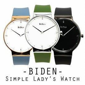 手錶運動錶-男錶女錶女腕錶1番5j53【日本進口】【東京精品】mar656dz