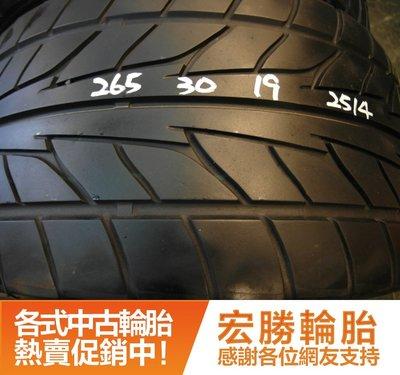 【宏勝輪胎】中古胎 落地胎 二手輪胎 型號:B82.265 30 19 日東 NT555 8成 2條 含工5000元 台北市