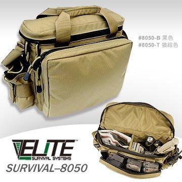 ELITE Crossroad Discreet Escape Bag緊急逃生包#8050-B/T【AH52009】
