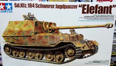 Tamiya-田宮- 35325 -1/35 -WW2-German-sd kfz 184-pzJage-Elefant-加拍賣費3元-M-300