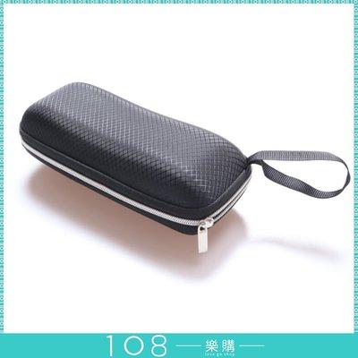108樂購 拉鍊 黑素面眼鏡盒 X紋 經典 簡便 眼鏡收納盒 太陽眼鏡收納盒  【GL1304】