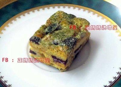 ~正媽媽烘培屋~ 下午茶 烘培 餅乾 千層餅 雪花餅 QQ軟餅 餅乾 150g  海苔  可立式提袋裝