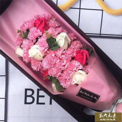 花束3朵5朵康乃馨玫瑰花香皂花禮盒母親節教師節長輩禮物【第六元素】