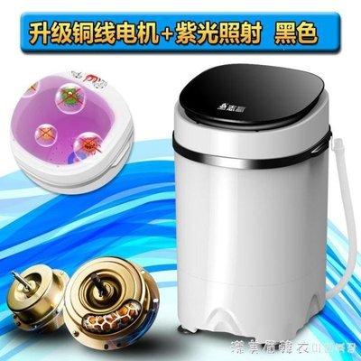 MOSHOP 洗衣機 /志高洗脫一體單筒單桶大容量半全自動居居居家用小型迷你 220VMS6P9
