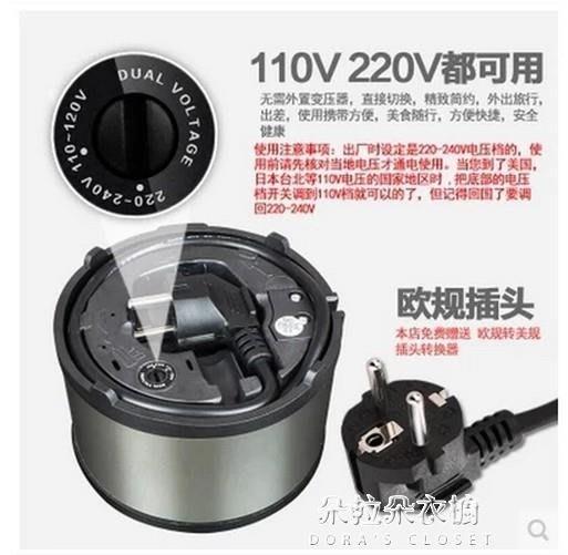 110V雙電壓旅行便攜式電爐鍋電熱電煮鍋旅游小電煲迷你鍋DLDY13248