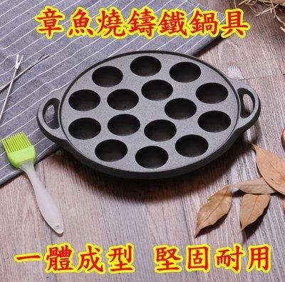 【默朵小舖】章魚燒 章魚 小丸子 鑄鐵 鍋具 烤盤 燒烤 家用 商用 雞蛋燒 廚房 工具 器具 模具 不黏鍋
