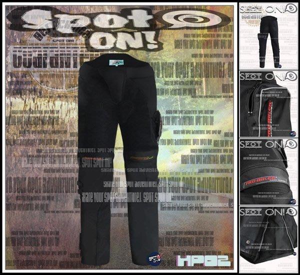 Spot ON - PROBIKER HP02 網狀防摔褲.可拆式護具! MV910 防水 GTR CB600 VINO