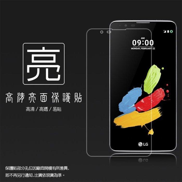 亮面螢幕保護貼 LG Stylus 2 K520DY/Stylus 2 Plus K535T 亮貼 亮面貼 保護膜