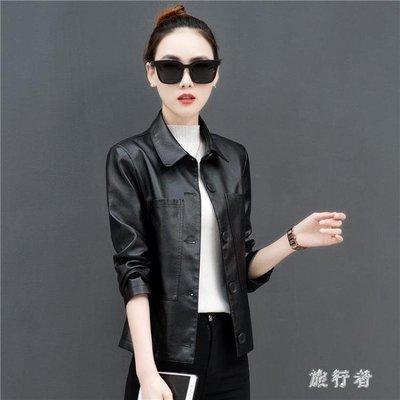 皮衣 裝新款韓版加絨時尚機車PU皮夾克女帥氣TA605