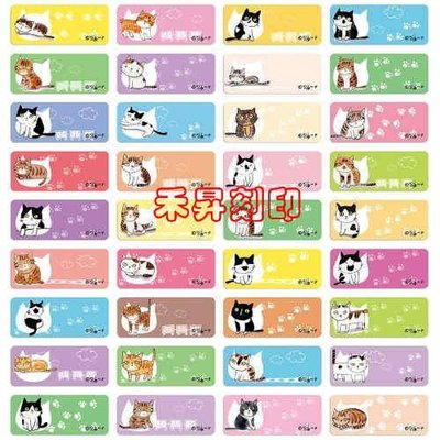 【高雄 禾昇 刻印】(119)猴硐貓、『數量有限、 為止』每份300張(2.2*  lt b  gt 0  lt b  gt .9公分)只售120元