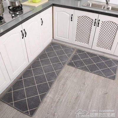 北歐廚房地墊腳墊進門地毯門墊滿鋪防滑門口家用長條防油吸水  YYJ