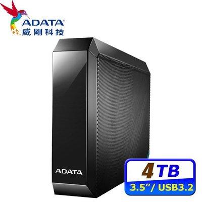 《SUNLINK》ADATA威剛 HM800 6TB USB3.2 3.5吋外接硬碟