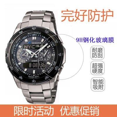 適用卡西歐OCW-T400TB-1A手表貼膜GAX-100B保護膜S3000鋼化膜玻璃