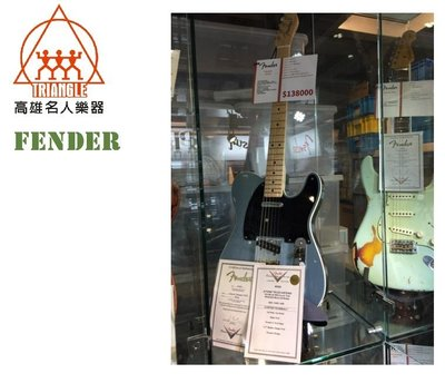 【名人樂器】Fender Custom Shop 2-Tone Telecaster (IBM-PWTR限量冰晶藍)特價