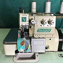 工業布邊縫紉機、新款日本制 雅滿桃布邊車 聲音細小  保用數十年 工廠家用最愛