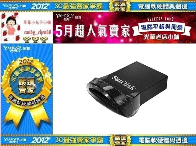 【35年連鎖老店】SanDisk CZ430 32G B Ultra Fit USB 3.1 高速隨身碟有發票/公司貨/