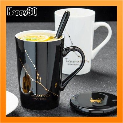 泡茶杯12星座馬克杯水杯十二星座杯雙魚座星座陶瓷馬克杯-黑/白【AAA4636】