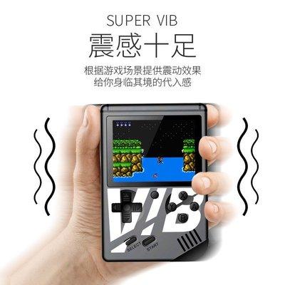 全網最低#現貨#霸王小子169款雙人學生Q5震動super vib游戲機懷舊復古掌上游戲機xpe62485