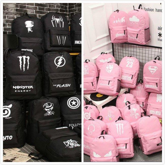 夜光雙肩包 夜光書包 大容量超人背包 旅行包 男女學院風 學生書包 男女學院風格 - 粉色
