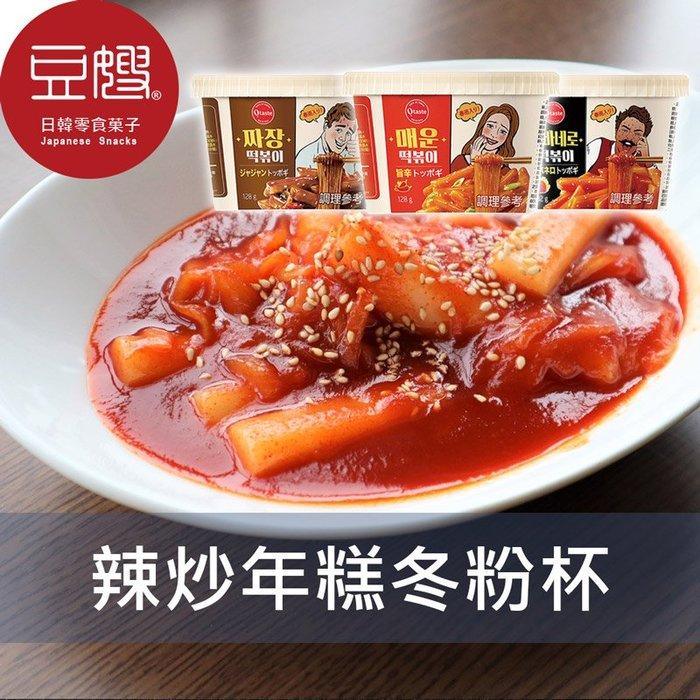 【豆嫂】韓國泡麵 Otaste 辣炒年糕冬粉杯(多口味)