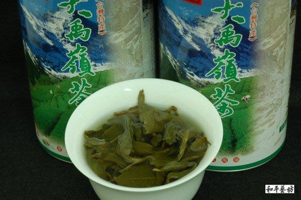 《和平藝坊》和平藝坊精選:台灣最高山茶園大禹嶺2006 冬茶150克限量分享