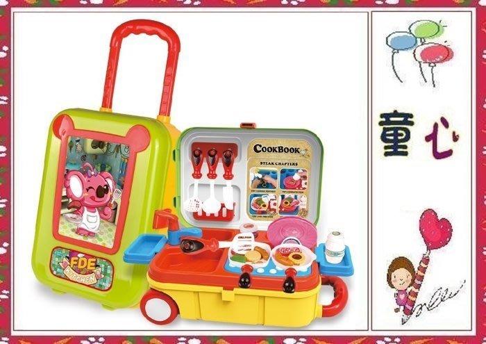 最新款~3合1豪華廚房組兒童拉桿式行李箱~收納箱~超實用的廚房家家酒玩具◎童心玩具1館◎