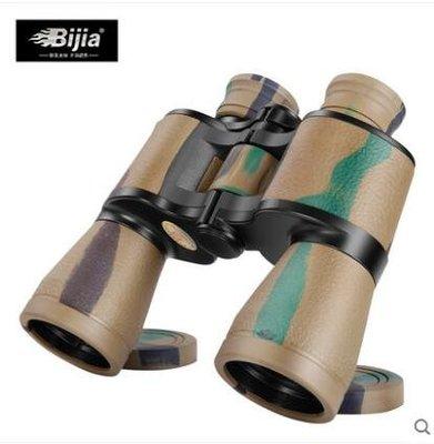 雙筒望遠鏡眼鏡高倍高清夜視非紅外兒童軍演唱會望眼鏡