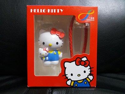 Hello Kitty 3D 立體公仔 Octopus 成人八達通