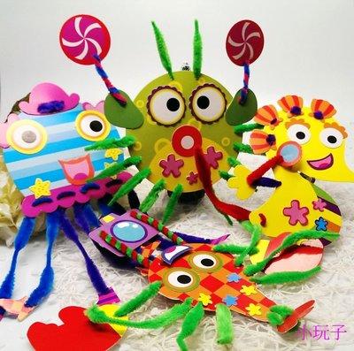 〔小玩子〕兒童勞作 海底世界  全現貨出貨迅速 幼兒勞作 黏貼畫  DIY 兒童貼畫 手作 材料包 安親班教材