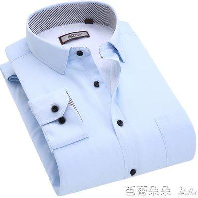 麥麥部落 長袖襯衫男歐比森秋冬季純色保暖襯衫男正韓MB9D8