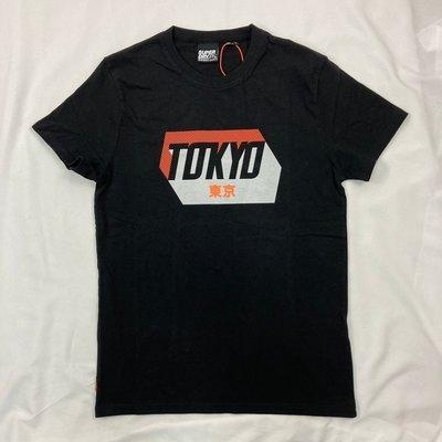 衝評 8382 FL3 黑色 東京 極度乾燥 圓領 男款 純棉 短袖 短T T恤 superdry 土耳其製
