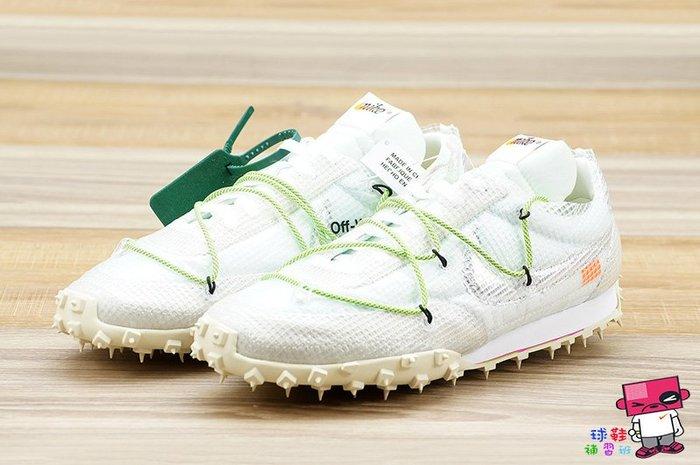 球鞋補習班 NIKE WMNS WAFFLE RACER x OFF-WHITE 白銀 男女 聯名 CD8180-100