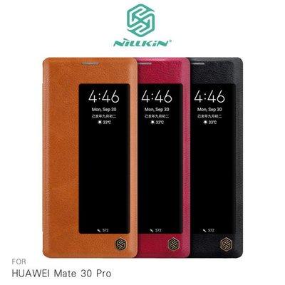 【愛瘋潮】NILLKIN HUAWEI Mate 30 Pro 秦系列皮套 可插卡 高出鏡頭 無磁吸